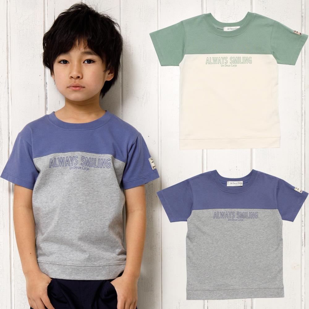 綿100%ロゴプリントTシャツ