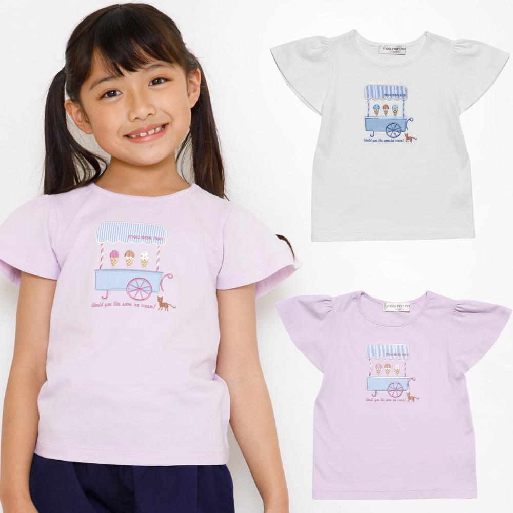 アイスクリームショップ刺繍Tシャツ