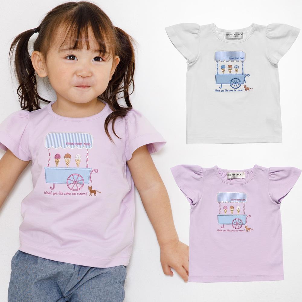 ベアイスクリームショップ刺繍Tシャツ